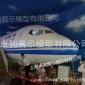 儿童职业体验馆仿真模拟设备 体验馆飞机模型 飞机模拟舱实训设备定制生产厂家