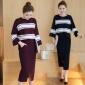 a秋冬新款女韩版气质时尚条纹针织衫两件套宽松毛衣套装